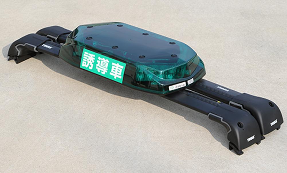 AZF AZ型散光式警光灯